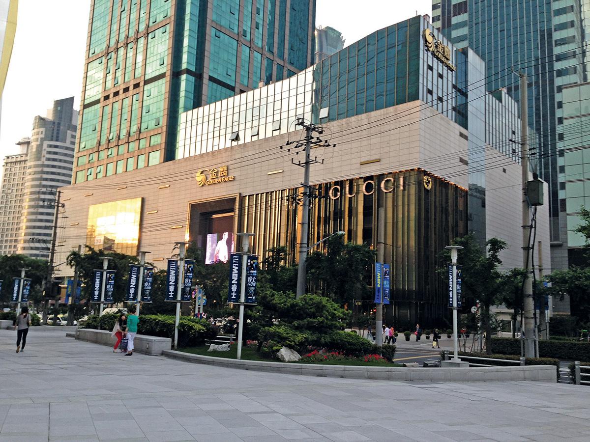 Shanghai-Nanjing-road